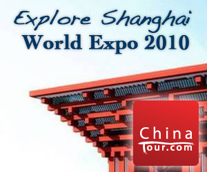 world expo 2010, shanghai expo tours, world expor in shanghai 2010, visit world expo in shanghai, shanghai world expo tour