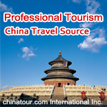 china tour packages, group tours and private tours, china vacations