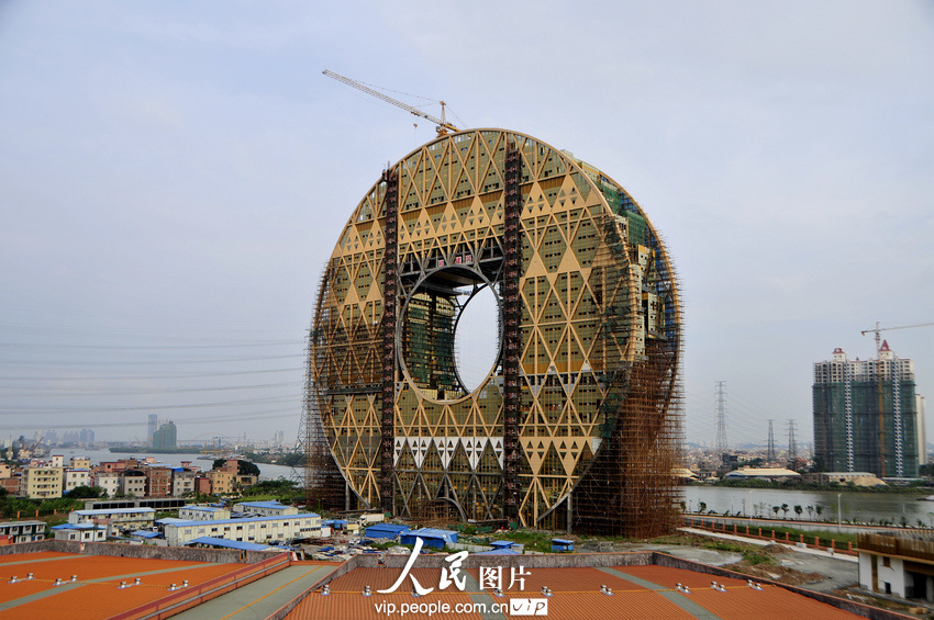 building like a coin in guangzhou