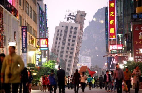 chinese version of leaning tower