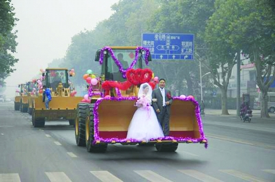 wedding on bucket of front-loader,china fully pictures