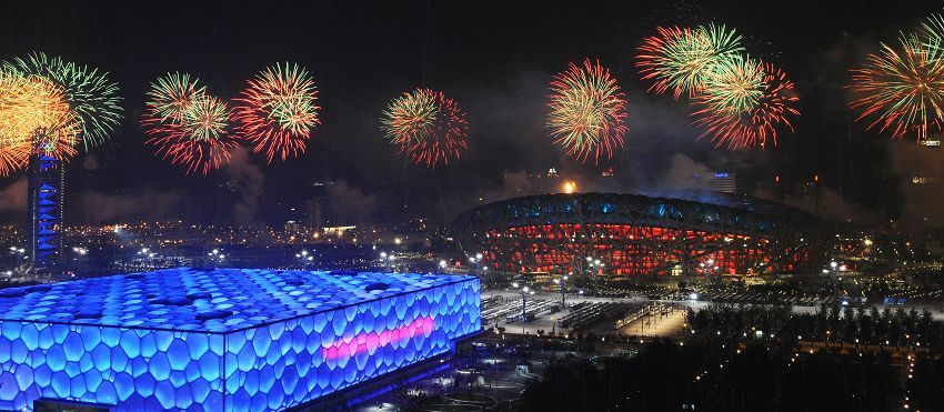 Pictures Of Closing Ceremony Of 2008 Beijing Summer