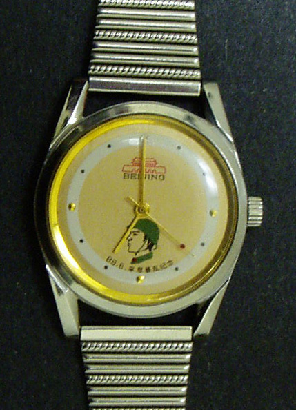 tiananmen watch