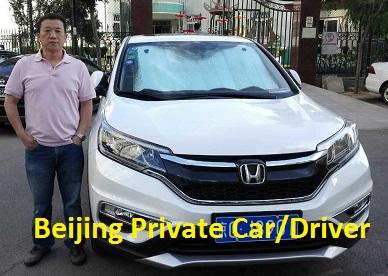 Personal Driver & Chauffeur Service