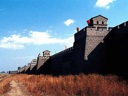 pingyao city wall, pingyao shanxi travel information