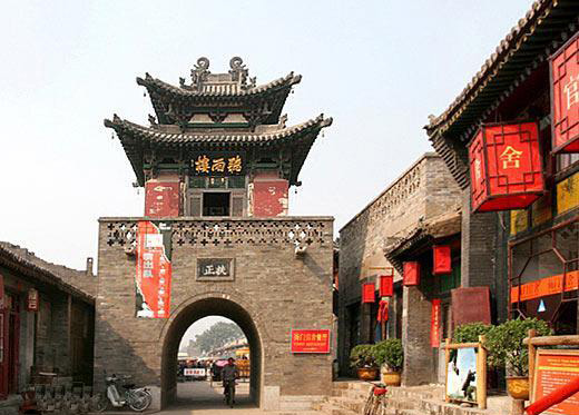 pingyang, ping yao, shanxi, pingyao tour, china travel information