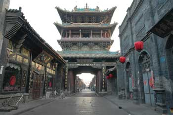 pingyao city, pingyao tour information, pingyao of shanxi china